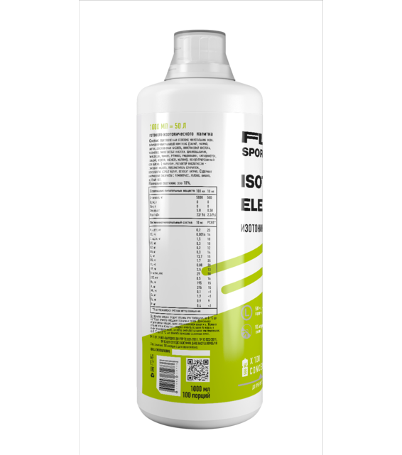 Isotonic Electrolyte Fruit mix 1000ml