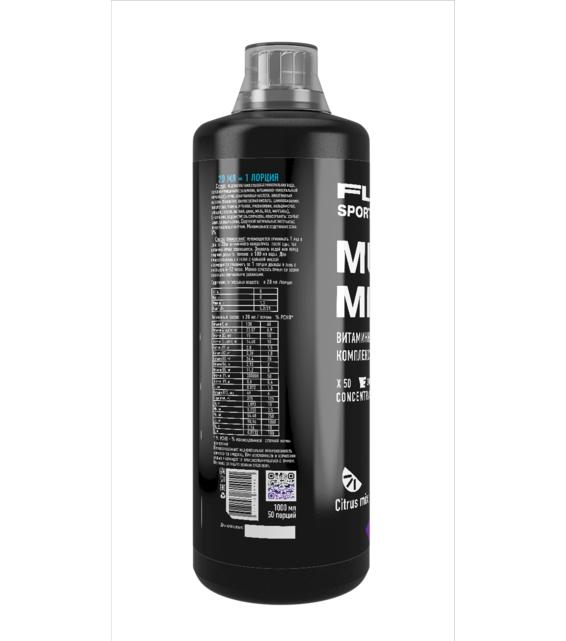 MultiMix Жидкий витаминно-минеральный комлекс, Citrus mix 1000 ml