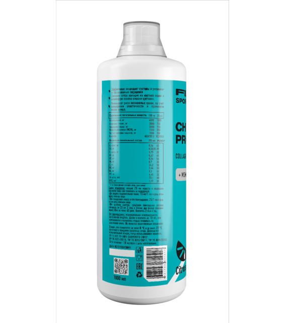 Chondroprotector Citrus mix, 1000 ml
